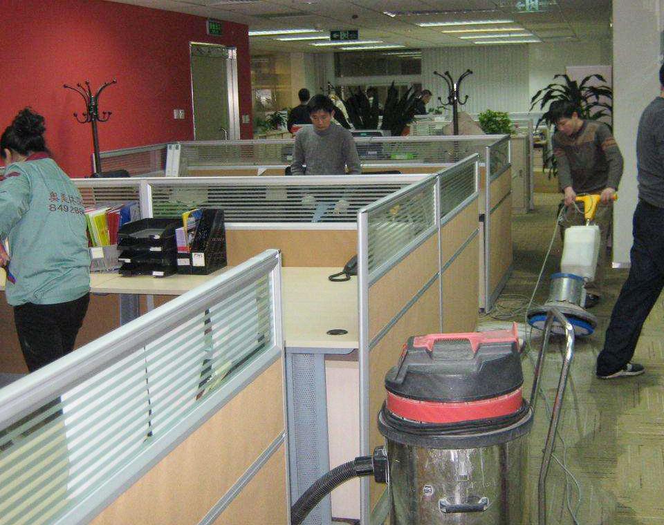 办公区保洁
