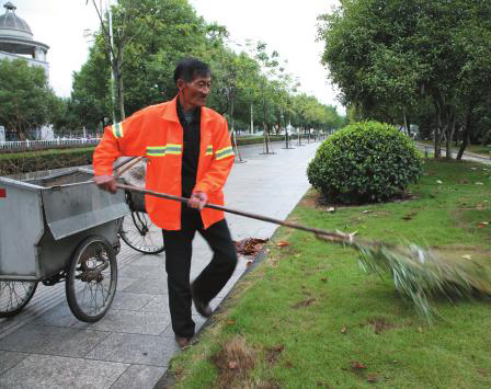 阳泉街道保洁