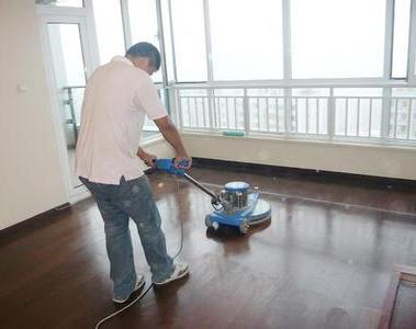 地板打蜡保洁