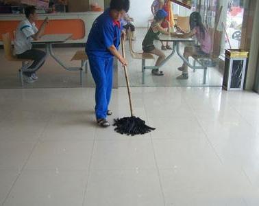 保洁服务外包