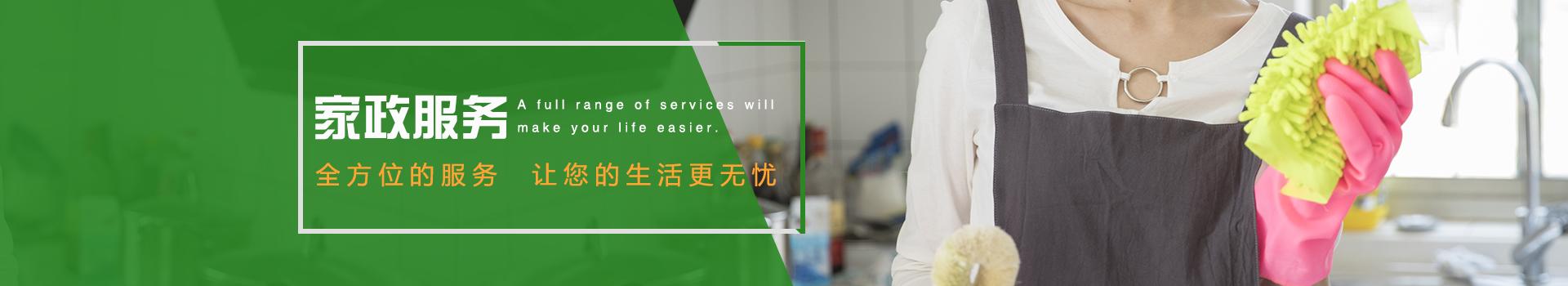 常熟市绿杨物业管理有限公司